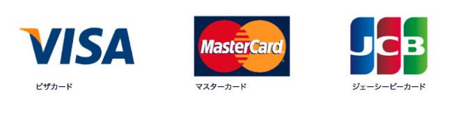 カードブランド 加盟店 クレジットカード